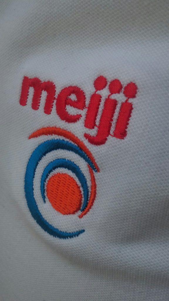 Áo thun đồng phục Meiji